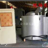 热销铝合金压铸熔炉 坩埚熔化炉