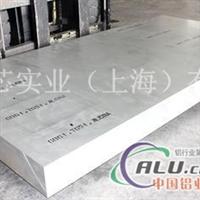 7075T651航空鋁板