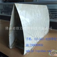 铝挂片分类  滴水型铝挂片