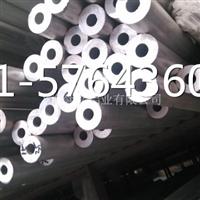 销售铝管 非标铝管 铝方管
