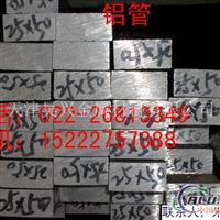 6061T6铝板中厚铝板6061T6铝板