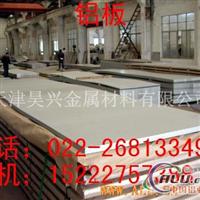 6061T6铝板,销售6061T6铝板
