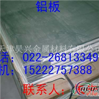 6061T6铝板现货,6061T6铝板