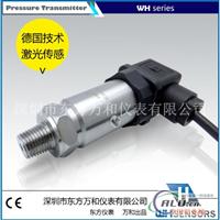 压力传感器CS20