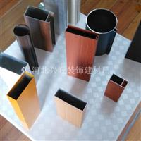 铝板铝方通+型材铝方通厂家