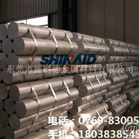 高强度2024铝棒厂家