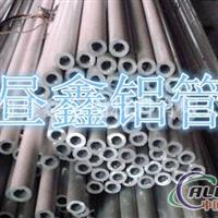 进口优质西南铝合金2b50铝管