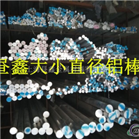 大量现货超硬铝材 7075铝板