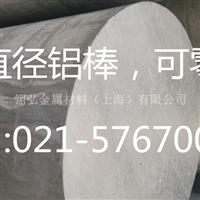 2014大直径铝棒挤压铝棒