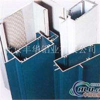 北京铝型材生产厂家
