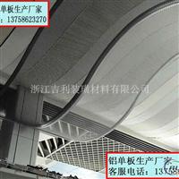 金华拉网铝单板工程图片氟碳