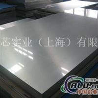 LC4铝板现货价格