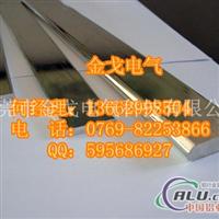 供应优质铜包铝排