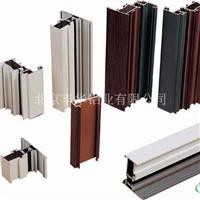 家具铝型材屏风铝型材
