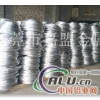 供应7075合金硬质铝线 螺丝铝线