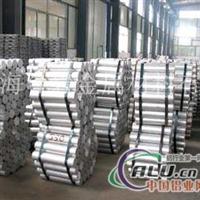 大量供应西南_美铝_7075铝棒