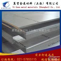 2A01铝板能否阳极氧化?