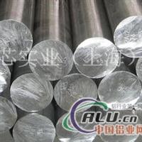 5A02铝棒价格