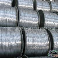 供应1070纯铝线 环保光亮纯铝
