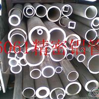 进口2024铝合金管