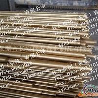 C26800黃銅圓棒
