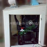 模具冷冻机塑料冷水机