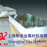 ZL203铝板 进口ZL203铝板价格
