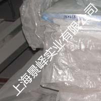 LF6铝合金  LF6供应厂家《西南铝》