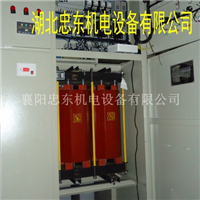 10KV高压电抗起动柜