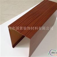 木纹铝方通 隔断外墙铝方通