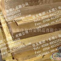 H59黃銅板 H59黃銅板銷售