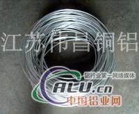批發7075鋁線、2024鋁合金線