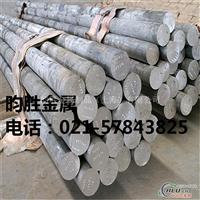 2A14T6铝合金棒(硬度强)