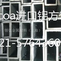 大直径2A14铝棒