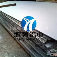进口高强度铝板 进口铝合金