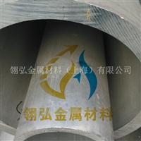 进口大直径铝棒2014