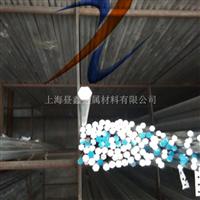 优质2A90铝管 高强度高性能