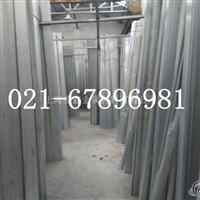 低价销售2214铝棒 铝管