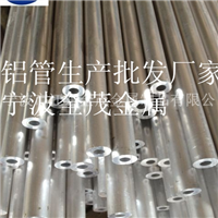 7009铝棒 铝合金板