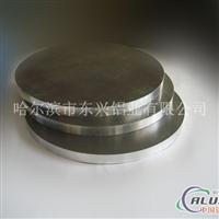 供應鋁圓片