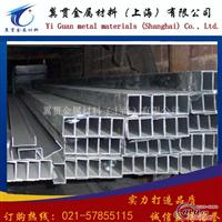4A11铝板性能 4A11铝棒用途