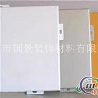 3mm氟碳铝单板价钱 厂家