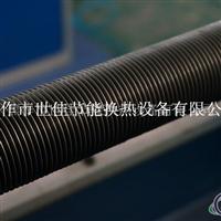 激光焊翅片管