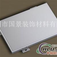 外墻2.5氟碳鋁單板價格