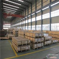 超厚铝合金批发5083中厚铝板用途
