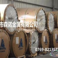 6061铝卷生产厂家