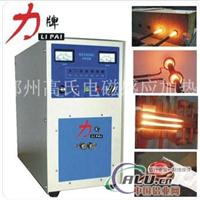 高频焊接机 铜管焊接设备