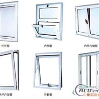 悬窗铝型材