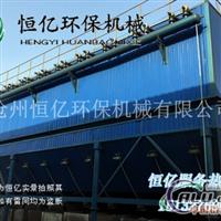 冲天炉除尘器系统是行业中的主要产品