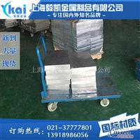 ZL402铝板模具铝板硬质铝板